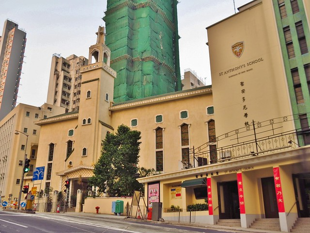 St. Anthony's Church 聖安多尼堂, Pok Fu Lam, Hong Kong