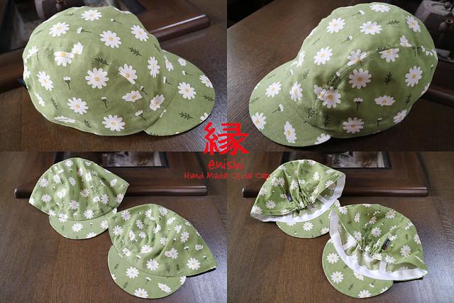 Photo:【 enishi cyclecap マーガレット / Marguerite Daisy 】 By jun.skywalker (enishi hand made cyclecap)