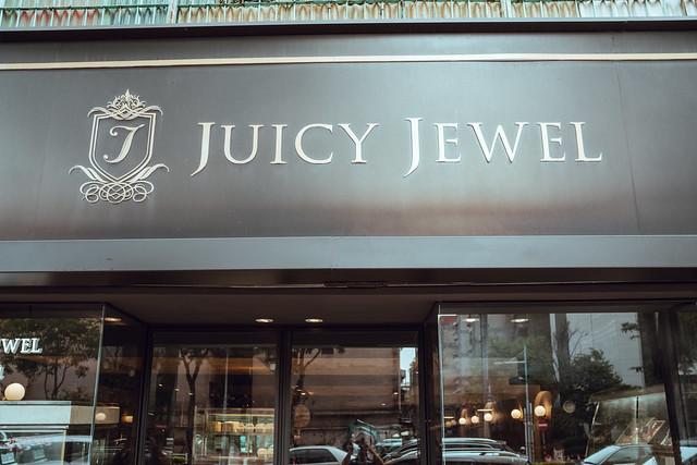 Photo:Juicy Jewel 就是這 精品水果行 By Funstyle