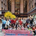 2021.05.02-04-慶祝母親節花蓮旅遊