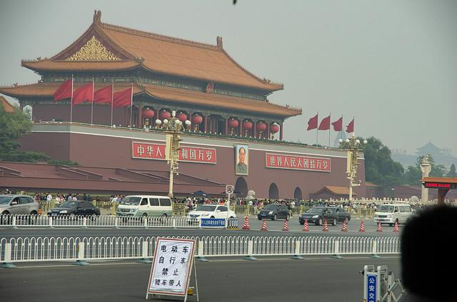Beijing-BDK57109