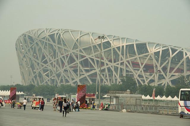 Beijing-BDK57141