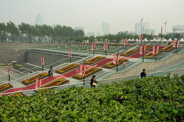 Beijing-BDK57177