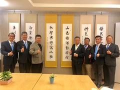 2019.12.05-書法班茶會