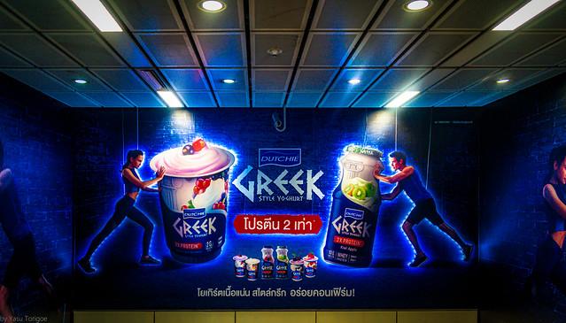 Advertisement in the Asok MRT subway system, Bangkok, Thailand.  426-Edita