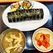 연남동 윤수김밥
