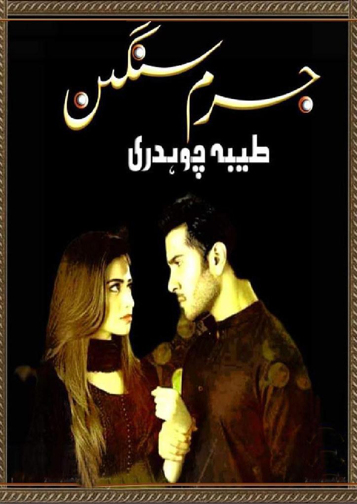 Jurm e Sangeen By Tayyba Chaudhary