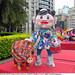2019-02-31B 0722 2019 Taipei Lantern Festival