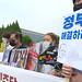20210601_문재인 정부와 민주당은 가습기살균제 참사 제대로 해결하라