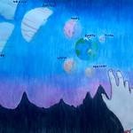 024 - The New Frontiers di Giulia 11 anni