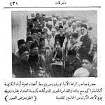 صورة 2 الأنبا إيسيذورس رئيس دير السريان  من مجلة الإيمان - السنة 10 - العدد 9 - أبريل 1941