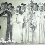 الأرشيذياكون إسكندر حنا مع قداسة البابا مكاريوس الثالث 2. الصورة منقولة من صفحة عضمة زرقا على الفيسبوك
