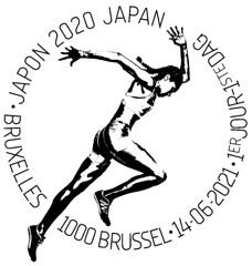 11 Japan 2020 cachet NEW