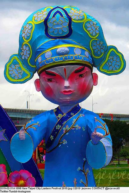 2019-02-31A 1998 New Taipei City Lantern Festival 2019