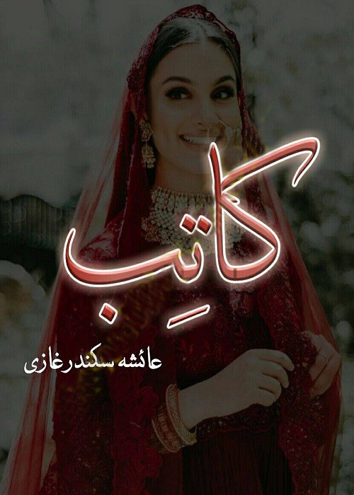 Kaatib is a romantic, Parenting,  suspense and unique urdu novel by Aayeshah Sikander Ghazi.