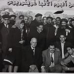 الدكتور راغب مفتاح Ragheb Moftah (2)