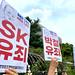 20210614_증거인멸한 SK케미칼 박철 · 양정일 등 임직원들 꼭 처벌해 주세요