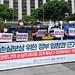 CC20210616_기자회견_홍남기 부총리 면담요청_08