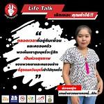 info062021 (32)