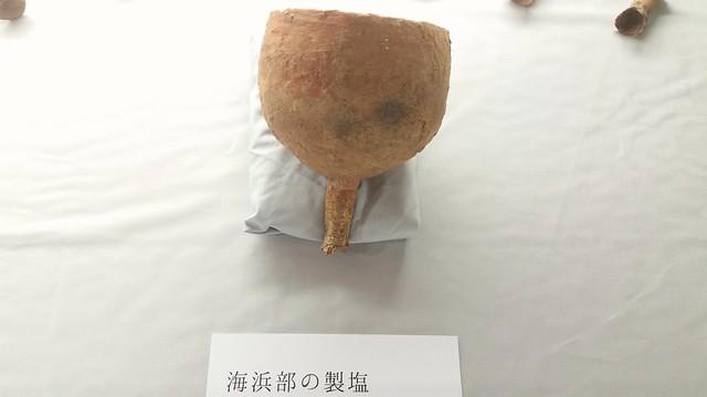 Photo:Salt-Making and Eating Utensils By timtak