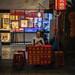 台北・廣州街夜市 / Guanzhou night market∣ Taipei City