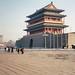 South Tiananmen Square, Beijing China