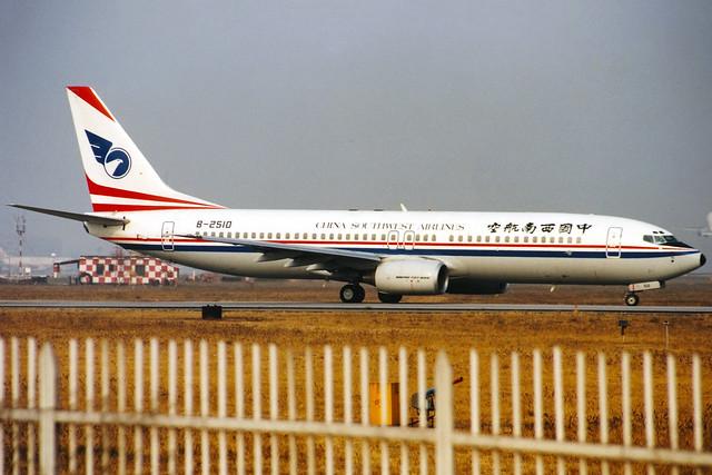 China Southwest Airlines | Boeing 737-800 | B-2510 | Guangzhou Baiyun (old)