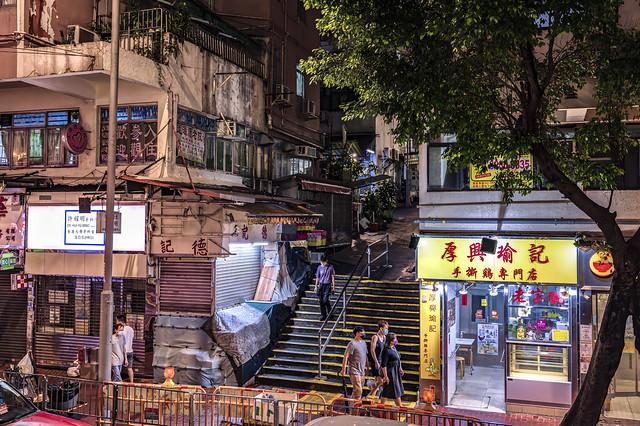 Night at Shau Kei Wan, Hong Kong