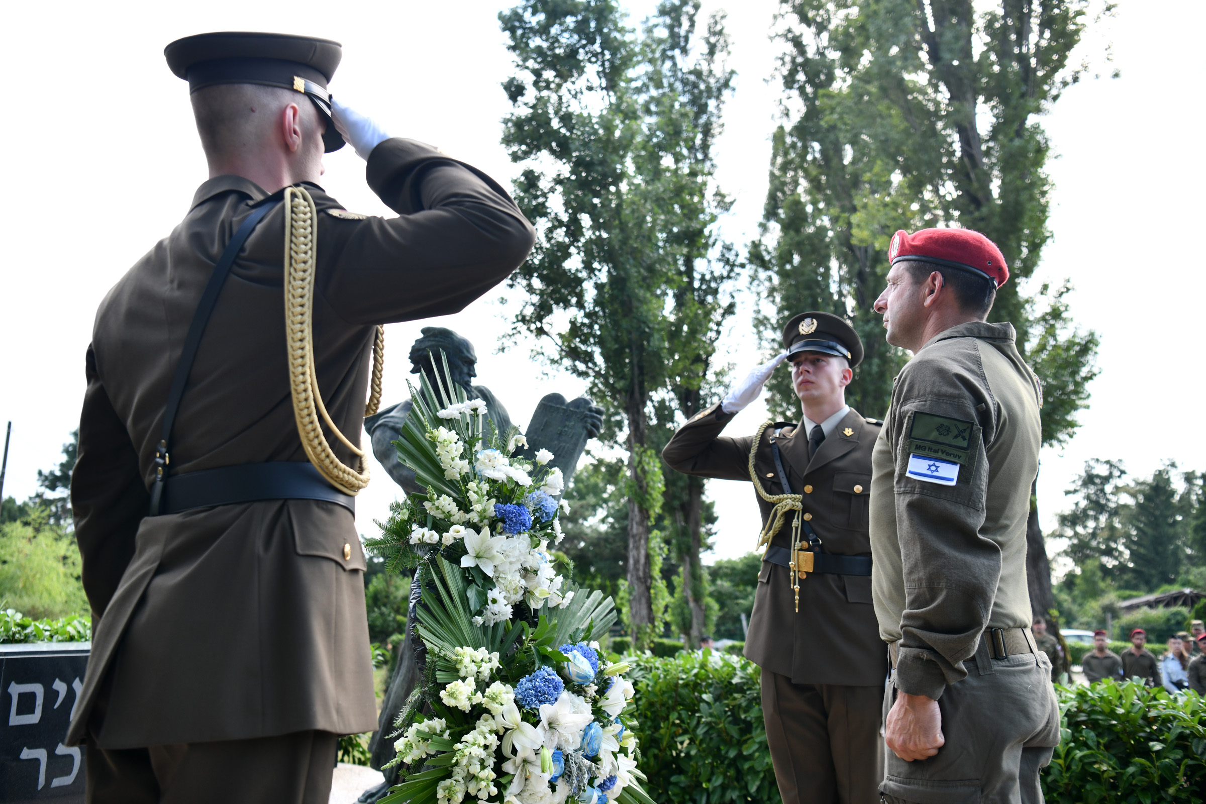 Memorijalna hodnja Izraelskih obrambenih snaga 'Operation Lightning of the Heavens' u RH