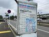 Photo:IMG_2755.jpg By tokyoescalator