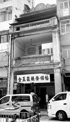 Old buildings in Kowloon City.  Hong Kong
