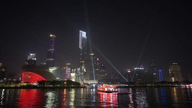 廣州市 Guangzhou City