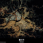 臺北市 (Taipei) - Taiwan