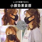 ディオールマスク通販ファッションUVカットコロナ対策 快適マスク洗えるDIOR在庫有り