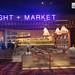 Night+Market, Las Vegas