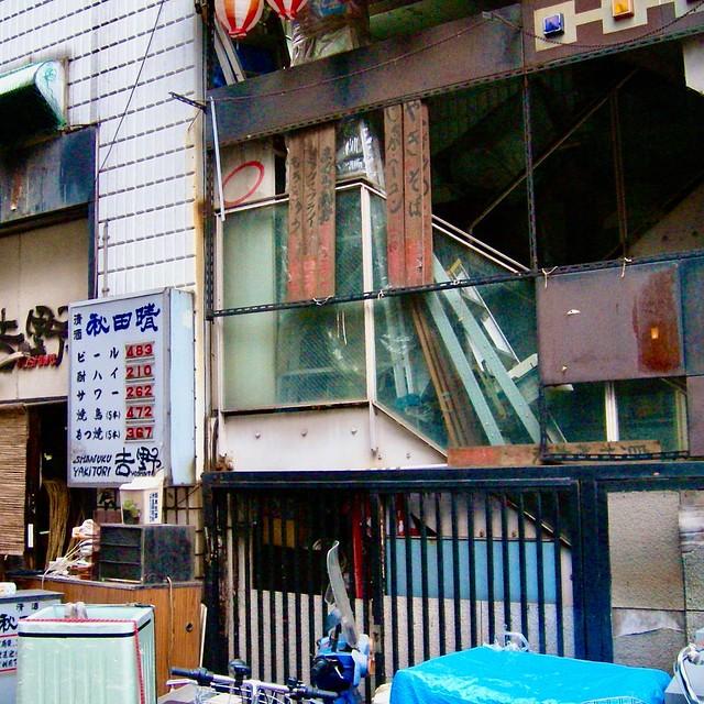 Photo:wall rust filth dirty city 壁 street JapaneseStreet JapaneseAlley 路地 roji Japan 日本 東京 Tokyo 新宿 Shinjuku ivvaDOTinfo ivva By ivva