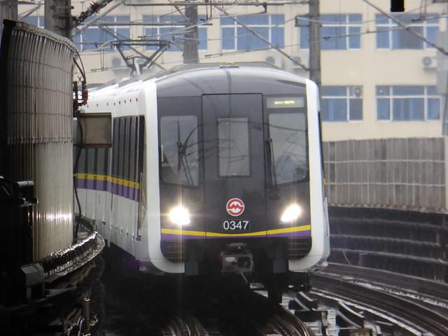 Shanghai Line 3