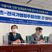 CC20210812_협약식_쿠팡이츠_점주단체 간_03