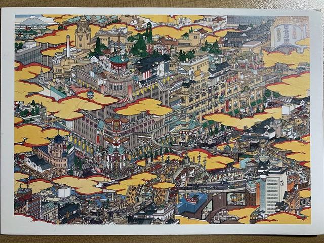 Photo:Mitsukoshi in Nihonbashi by Akira Yamaguchi By dolldalera