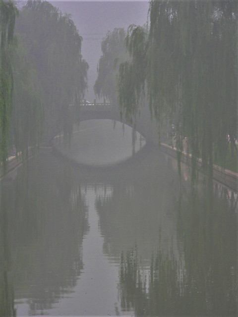 Summer smog in Beijing