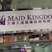 Maid Kingdom