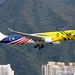 Malaysia Airlines | Airbus A330-300 | 9M-MTG | Malayan Tiger Livery | Hong Kong International