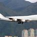 Longtail Aviation | Boeing 747-400F | VQ-BWS | Hong Kong International