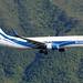 Atran | Boeing 737-800BCF | VQ-BFX | Hong Kong International