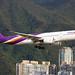 Thai Airways | Airbus A350-900 | HS-THG | Hong Kong International