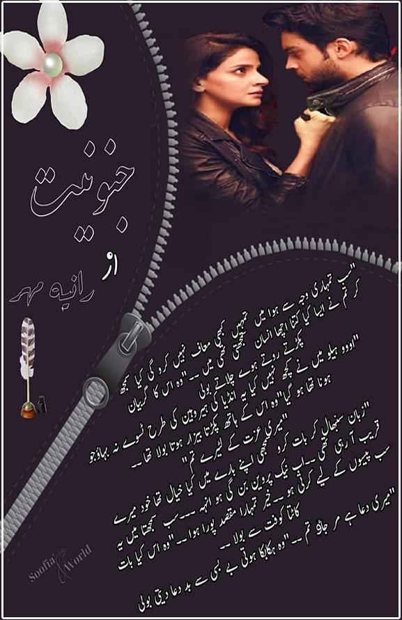 Junooniyat is a Romantic, Social, Funny, Love Story Based urdu novel and Rude Hero Based Best Urdu Novel by Rania Mehar.