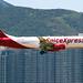 SpiceXpress (SpiceJet) | Boeing 737-800BCF | VT-SFG | Hong Kong International