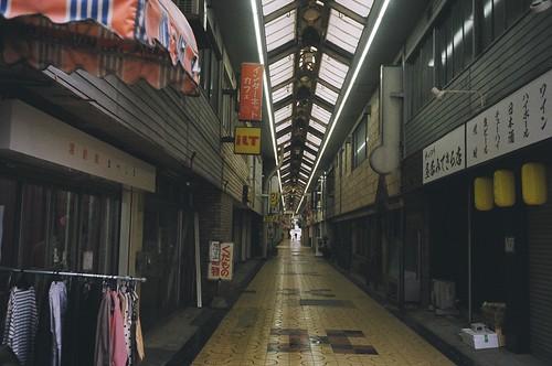 Misono Market