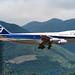 All Nippon Airways | Boeing 747-200 | JA8175 | Hong Kong International