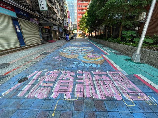 假日的台北街頭